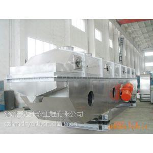 供应硼酸ZLG系列震动流化床干燥机