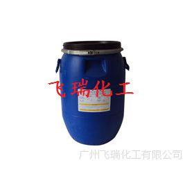 供应洗发水柔顺剂 季铵化原B5 柔顺剂 阳离子泛醇