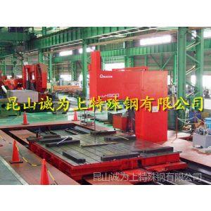 供应批发宝钢电渣4Cr13模具钢,宝钢钢材畅销全球