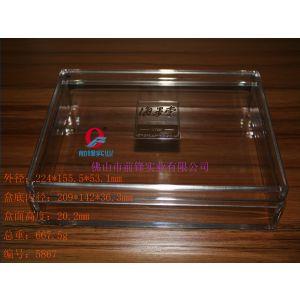 供应PET透明包装盒,长方体塑料器皿,佛山厂家直销供应