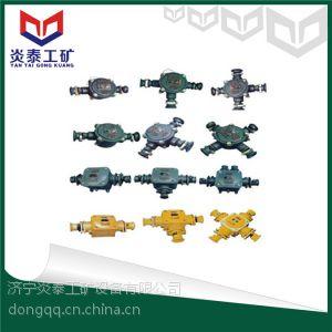 供应供应BHD2矿用隔爆型低压电缆接线盒