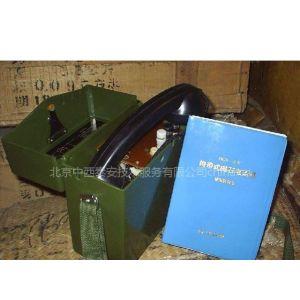 供应磁石电话机 型号:AHT99-HCX-3 库号:M300273