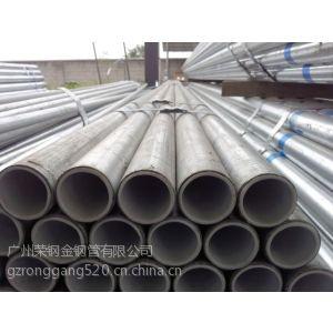 供应DN32冷水衬塑钢管价格1.2寸钢塑管批发广州荣钢钢塑管