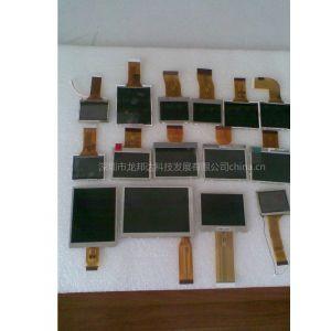 供应长期供应各种各样品牌液晶屏