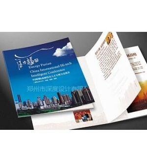 供应郑州海报设计、郑州宣传册设计