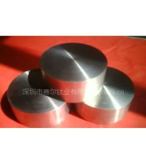 供应广东TA0钛靶,镍靶,锆靶,钛板,钛棒,钛金属