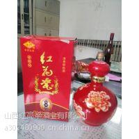 山西高粱酒 三十年红瓷瓶特供 红高粱酒