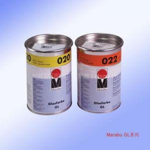 玻璃油墨玛莱宝油墨GL-073玛莱宝中国总代理恒晖