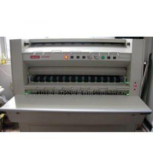 供应奇普之星Kpstar3880环保高速晒图机