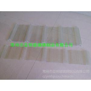 供应杭州采光瓦不限量提供|阳光瓦报价