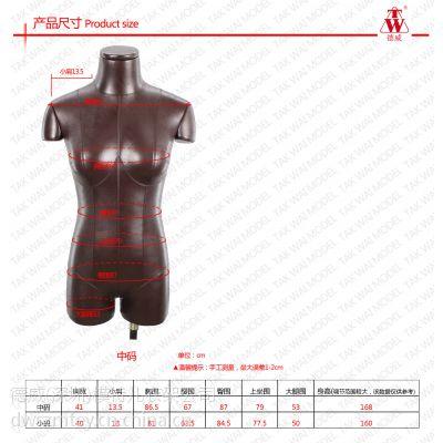 2015新款高级仿皮真人比例模特道具 厂家直销 女半身人体陈列模特