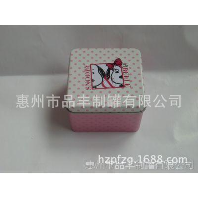 马口铁方形手表盒 卡通品牌表盒定制