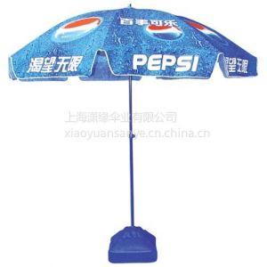 供应户外广告伞、户外广告阳伞定做、上海广告伞制做工厂