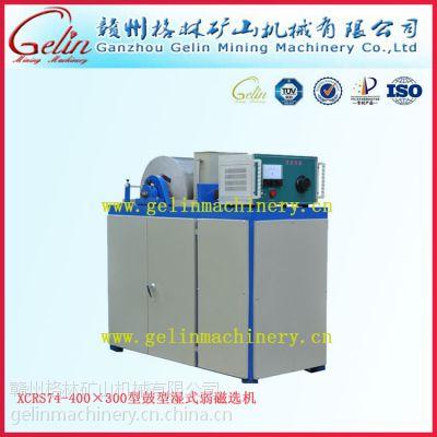 厂家供应XCRS弱磁选机 鼓型湿法弱磁选机 实验磁选机 弱磁选机