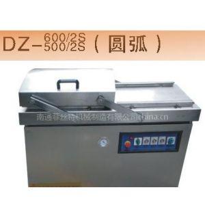 供应真空包装机/桂花庄川味腊肉真空包装机