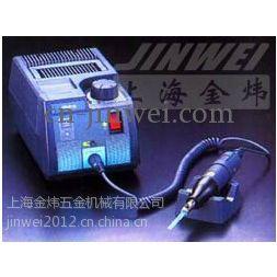 供应日本MINIMO P121 电动超音波研磨机