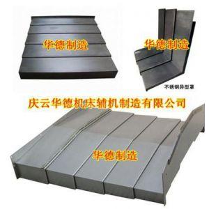 供应横梁钢板伸缩防护罩-可根据要求改装