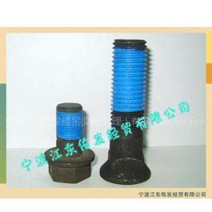 供应供应螺丝 不锈钢螺丝 电镀螺丝涂防松胶加工