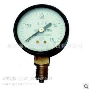 供应北京布莱迪bright 轴向真空压力表Y-50Z 径向真空压力表Y-50  0.1MPa~6MPa