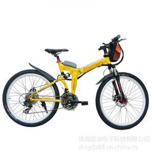 供应双业山地电动车 折叠电动自行车 锂电池代步车电瓶车 36V锂电车