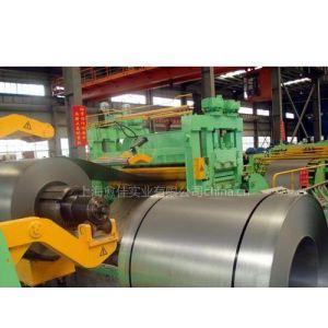 供应上海宝钢冷轧卷板B340LA(HC340LA)高强度冷轧卷板宝钢一级代理商021-33792531