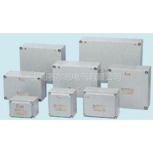 BXJ51防爆接线箱 IIB IIC DIP 防爆箱 防爆配电柜 防爆接线盒