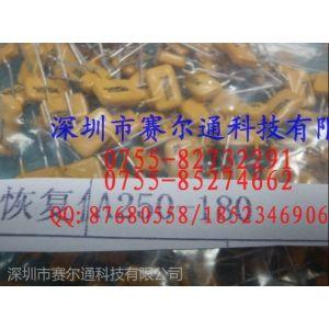 供应自恢复保险丝 PPTC A250-180 TE泰科TRF250-180