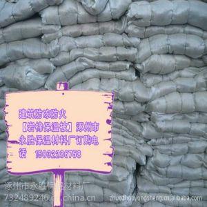供应草帘被、岩棉被、毛毡被、大棚被、及各种建筑与农业种植用保温被