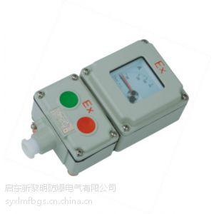 供应新黎明LA53-2B防爆控制按钮,防爆控制电表按钮开关
