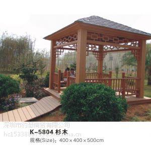 供应康乐达K-5804木制四角亭,采用香杉木,经特殊工艺处理,具有抗腐蚀,防虫蛀,防冻裂,经久耐用