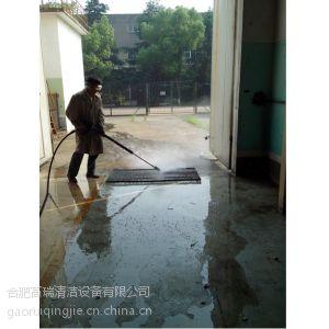 供应青海化工厂反应釜专用高压清洗机清洗机/18856078374
