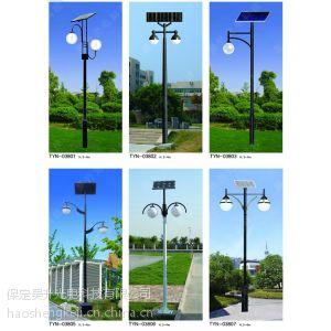 供应太阳能环保照明灯具太阳能路灯 LED照明 道路照明 优质热镀锌