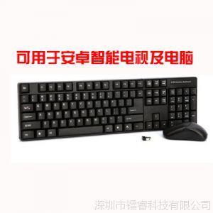 供应2.4G无线键盘/android安卓智能电视键盘/无线键鼠套装/无线键盘