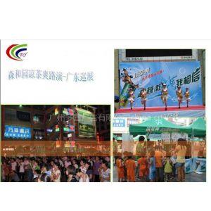 供应广州活动策划公司 活动会议策划 展位设计搭建
