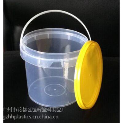 供应食品包装桶 高透明2升塑料桶 带防盗扣 小塑料桶 厂家直销现货