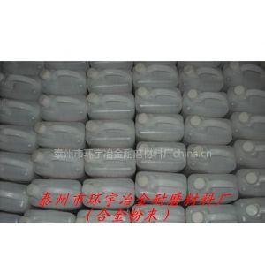 供应Fe30A铁基自熔性合金粉末
