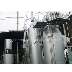 供应景南GHS型系统固体立式炉