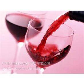 法国红酒一般贸易进口报关报检