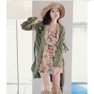 2014韩版新款高贵优雅麻花辫带针织开衫宽松长款毛衣女