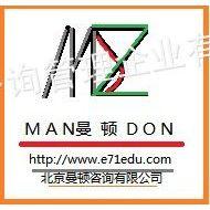 供应如何构建标准化系统(上海,11月3-4日)