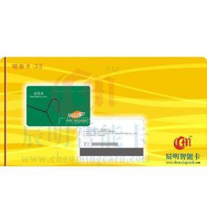 供应制作优惠卡、上网卡、水晶卡、磁条卡、条码卡