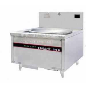 供应西安商用电磁炉13002398803