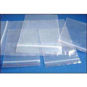 供应宁波塑料薄膜,各种塑料袋订做厂家,顺兴达包装