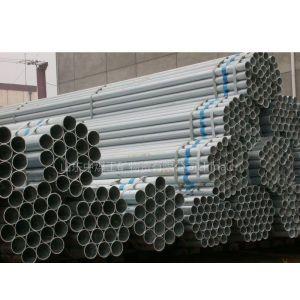 供应白管,热镀锌钢管,热镀锌钢