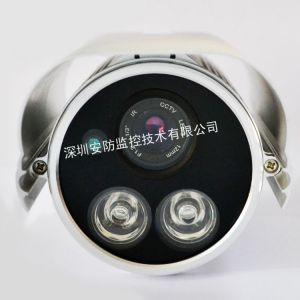 供应火车CCTV安装品牌 龙之净CCTV摄像机品牌报价 房地产专用CCTV品牌摄像机参数