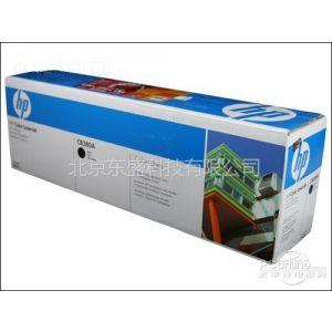 供应惠普CB380A硒鼓套装HP6040多功能一体机硒鼓5800元促销