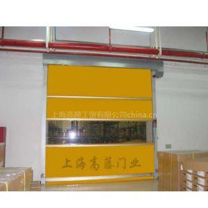 供应高速卷帘门(GT-001)多种颜色可供选 高藤