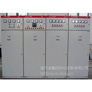 供应设计生产GCS型交流低压配电柜