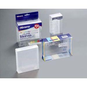 供应上海柯式印刷pvc 上海柯式印刷pvc包装 上海柯式印刷pvc包装盒