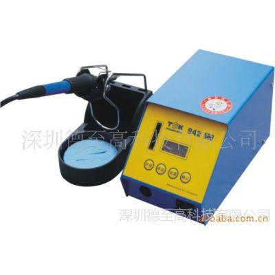 【TGK品牌】德至高TGK-942数显无铅焊台 智能识别 温度补正